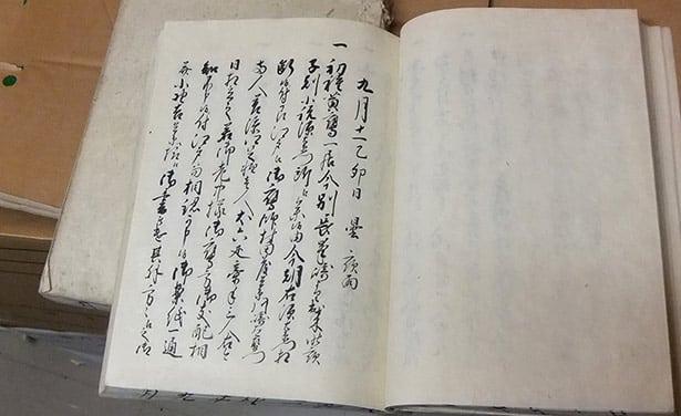 Seite aus einem Tagebuch der Regierungsbeamten von Hirosaki © Takehiko Mikami